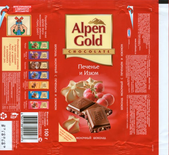 Alpen Gold, milk chocolate with crispies and raisins, 100g, 27.02.2009, Kraft Foods Russia, Pokrov, Russia