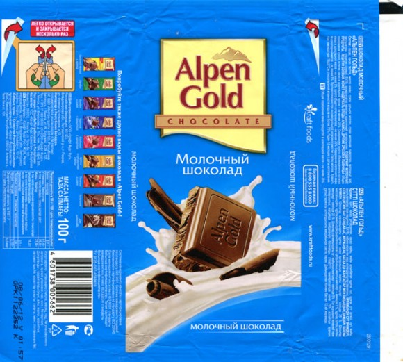 Alpen gold, milk chocolate, 100g, 08.06.2012, Kraft Foods Russia, Pokrov, Russia