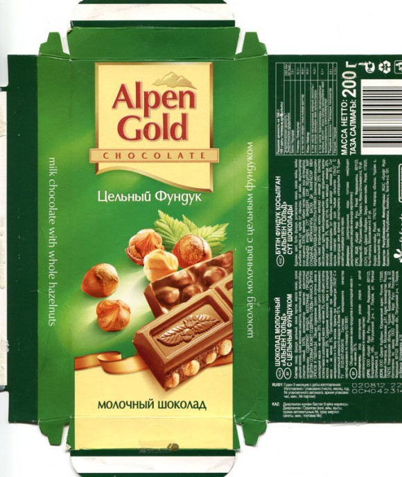 Alpen gold, milk chocolate with whole nuts, 200g, 02.08.2012, Kraft Foods Russia, Pokrov, Russia