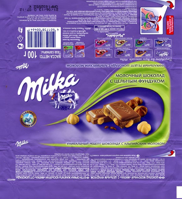 Milk chocolate with whole nuts, 100g, 21.06.2012, Kraft Foods Russia, Pokrov, Russia