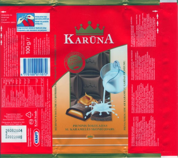Karuna, milk chocolate with caramel, 100g, 26.08.2004