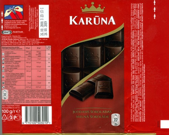 Karuna, dark chocolate, 100g, 26.08.2008, Kraft Foods Lietuva, Kaunas, Lithuania