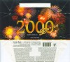 2000 Dorina, milk chocolate, 80g, 19.01.2000, Kras, Zagreb, Croatia