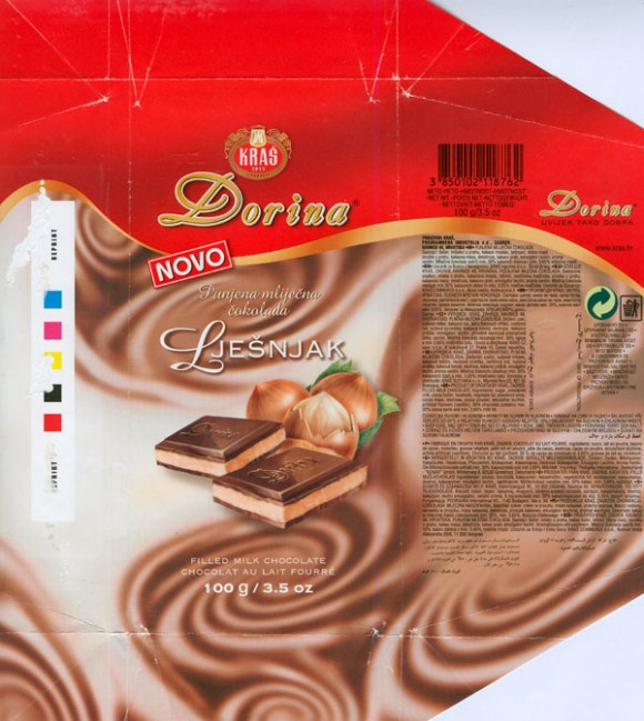 Dorina, filled milk chocolate, 100g, 02.03.2004, Kras, Zagreb, Croatia