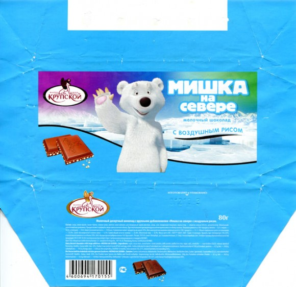 "Dairy dessert chocolate with large additives ""Mishka na severe"", 80g, 19.12.2010, Open JSCo Krupskaya Confectionery Factory, S-Petersburg, Russia"