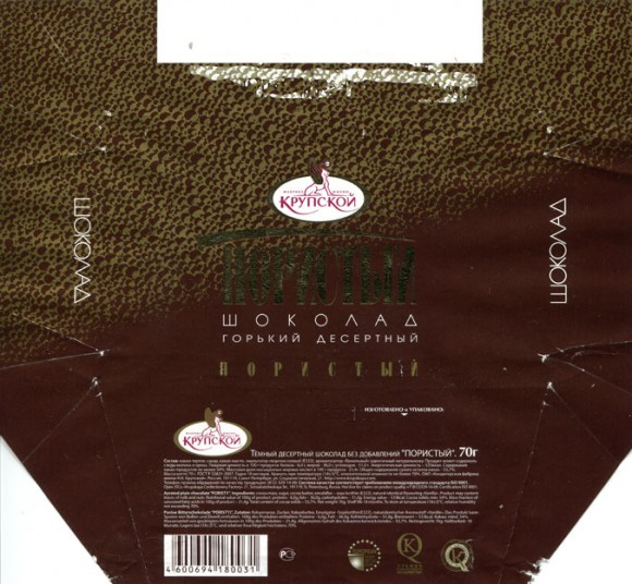 Aerated plain chocolate Poristy, 70g, 26.01.2010, Open JSCo Krupskaya Confectionery Factory, S-Petersburg, Russia