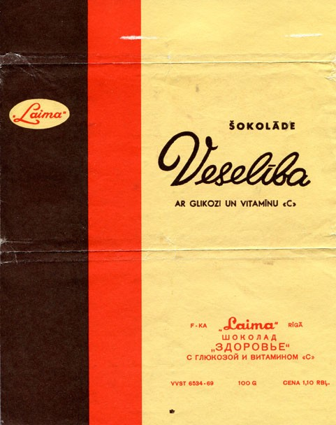 Veseliba (health), chocolate with glucose and vitamin c, 100g, about 1970, Laima, Riga, Latvia