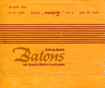 Batons chocolate, 40g, about 1970, Laima, Riga, Latvia