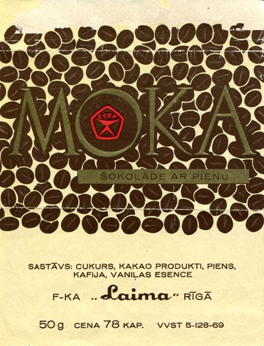 Moka, milk chocolate with coffee, 50g, about 1960, Laima, Riga, Latvia
