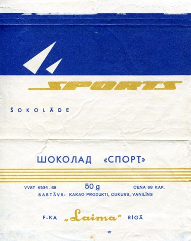 Sports chocolate, 50g, about 1970, Laima, Riga, Latvia