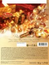 Merry Christmas, milk chocolate, 50g, 30.06.2009, Laima, Riga, Latvia