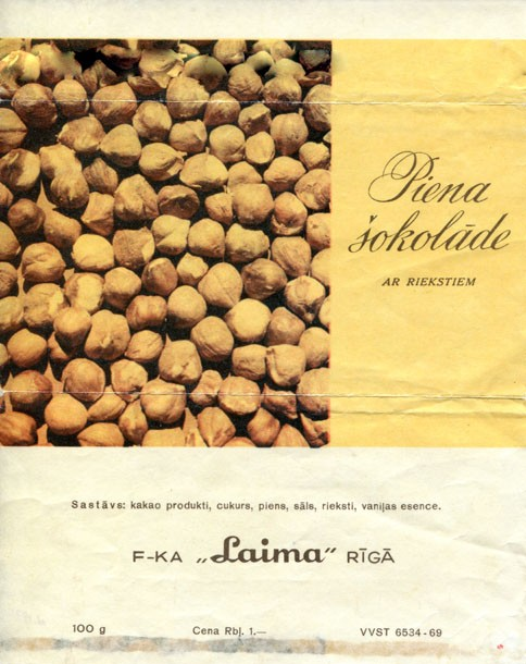 Milk chocolate, 100g, about 1970, Laima, Riga, Latvia