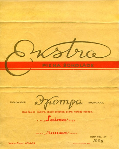 Extra with milk chocolate, 100g, about 1970, Laima, Riga, Latvia