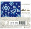 Season's greetings, milk chocolate, 20g, 20.09.2012, Laima, Riga, Latvia