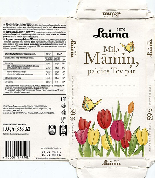 Extra dark chocolate Laima 59%, 100g, 16.04.2014, Laima, Riga, Latvia