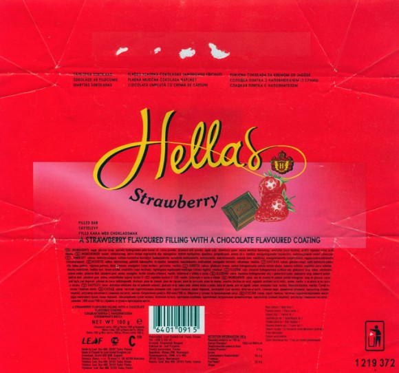 Hellas, a strawberry flavoured filling with a chocolate flavoured coating, 100g, 28.07.1998
