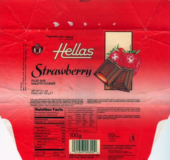 Hellas, a strawberry flavoured filling with a chocolate flavoured coating, 100g, 09.03.1995
