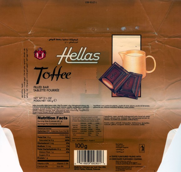 Hellas, a toffee flavoured filling with a chocolate flavoured coating, 100g, 11.04.1995