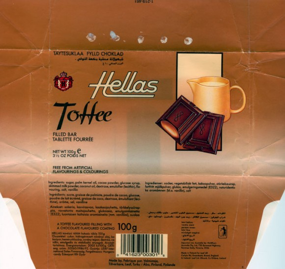 Hellas, a toffee flavoured filling with a chocolate flavoured coating, 100g, 12.04.1993