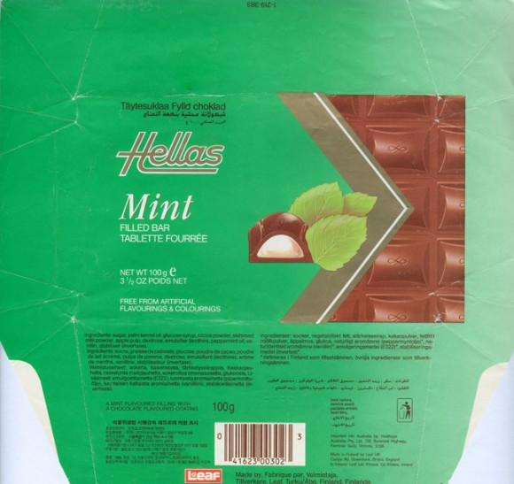 Hellas, a mint flavoured filling with a chocolate flavoured coating, 100g, 07.12.1992, Leaf, Turku, Finland