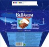 Bellarom, milk chocolate, 100g, 10.1998, Lidl Stiftung&Co.KG, D-74167 Neckarsulm, Germany
