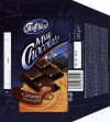 First Nice, milk chocolate with caramel flavour cream filled, 100g, 05.07.2010, Lidl Stiftung&Co.KG, Neckarsulm, Germany