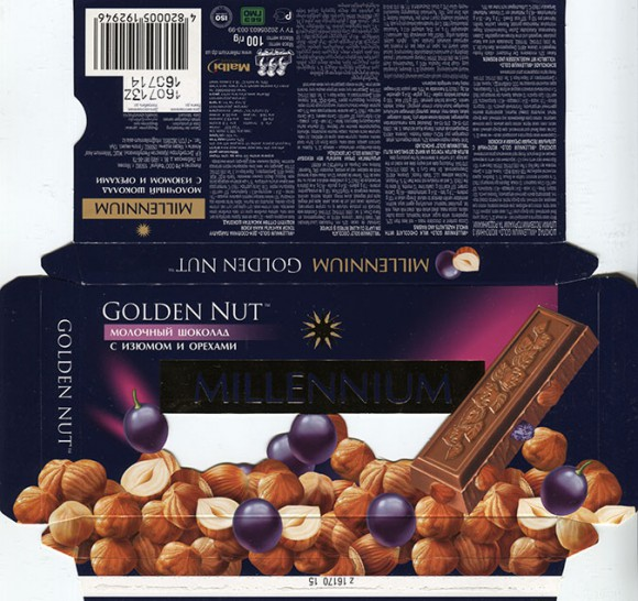 Millenium Gold, milk chocolate with whole hazelnuts and raisins, 100g, 16.07.2013, Malbi Foods, Dnipropetrovsk, Ukraine