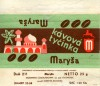 Kavova tycinka, milk chocolate, 25g, 1960, Marysa, Rohatec, Czech Republic
