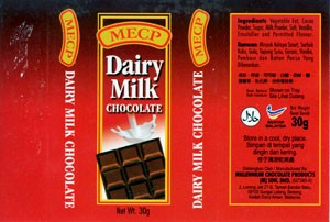 Dairy milk chocolate, 30g, 2003, Millennium Chocolate Products SDN.BHD, Sungai Lalang, Malaysia