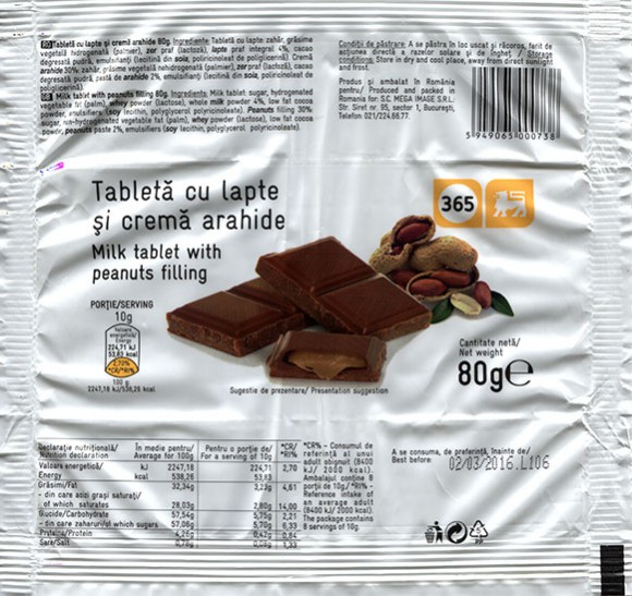 Milk tablet with peanuts filling, 80g, 02.03.2015, made in Romania for S.C. Mega Image S.R.L., Bucuresti, Romania