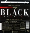 Meiji black chocolate, 100g, 05.2004, 