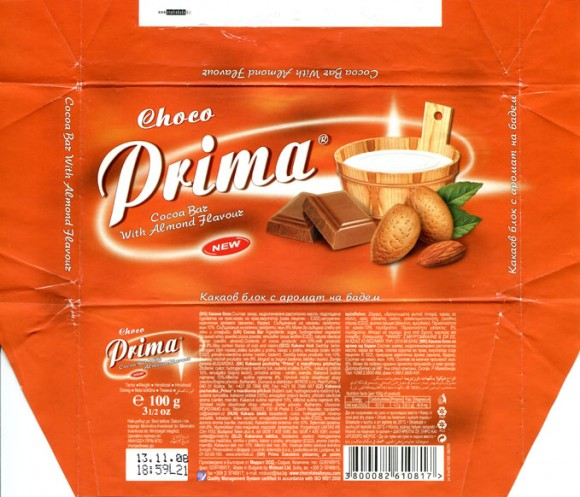 Choco Prima, cocoa bar with almond flavour, 100g, 13.11.2007, Mideast Ltd, Sofia, Bulgaria