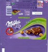 Milka, Alpine milk chocolate with hazelnuts, 100g, 26.07.2007, Kraft Foods Manufacturing GmbH & Co.KG, Bremen, Germany
