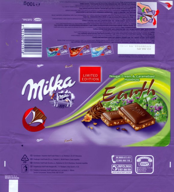 Milka, milk chocolate with nougat and caramelised hazelnuts filling, 100g, 22.04.2008, Kraft Foods Manufacturing GmbH & Co.KG, Bremen, Germany