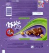 Milka, Alpine milk chocolate with hazelnuts, 100g, 23.06.2008, Kraft Foods Manufacturing GmbH & Co.KG, Bremen, Germany