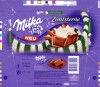 Milka, Alpine milk chocolate with pieces of cinnamon, 100g, 27.05.2003, Kraft Foods Deutschland, Bremen, Germany