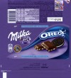 Milka, milk chocolate with Oreo biscuit pieces, 100g, 12.08. 2013, Kraft Foods Germany, Mondelez International, Lorrach, Germany