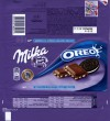 Milka chocolate and Oreo biscuit pieces, 100g, 26.02.2015, Mondelez International, Mondelez Baltic, Kaunas, Lithuania, made in Germany