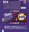 Milka, milk chocolate filled with aerated white chocolate, 95g, 25.03.2015, Mondelez International, Mondelez Baltic, Kaunas, Lithuania, made in Germany