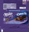 Milka, milk chocolate with vanilla cream and Oreo biscuit pieces, 100g, 07.09.2015, Mondelez International, Mondelez Baltic, Kaunas, Lithuania, made in Germany