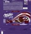 Alpine milk chocolate with cherry cream, 100g, 09.04.2014 Mondelez International, Mondelez Hungaria Kft, Budapest, Hungary