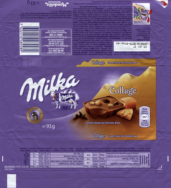 Milka, milk chocolate with caramel, biscuit and chocolate drops, 93g, 17.01.2015, Mondelez International, Budapest, Hungary