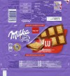 Milka, Alpine milk chocolate and LU biscuit, 87g, 09.12.2014, Mondelez International, Budapest, Hungary