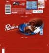 Poiana, milk chocolate, 90g, 03.05.2015, Mondelez Romania S.A., Bucuresti, Romania