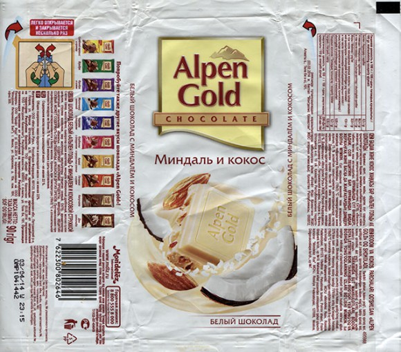 Alpen Gold, white chocolate with almonds and coconut, 90g, 03.04.2013, Mondelez International, Mondelez Rus, Pokrov, Russia