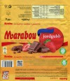 Marabou,jordgubb, milk chocolate with strawberries, 185g, 25.03.2017, Mondelez International (Sverige), Sweden
