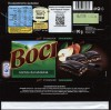 Boci, dark chocolate with perry filling, 90g, 12.2014, Nestle Hungaria Kft, Budapest, Hungary