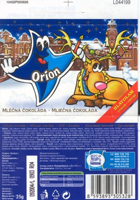 Milk chocolate, 25g, 09.2003, 