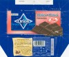 Dark chocolate without sugar, 50g, 08.2004,  Nestle Orion, Praha, Czech Republic