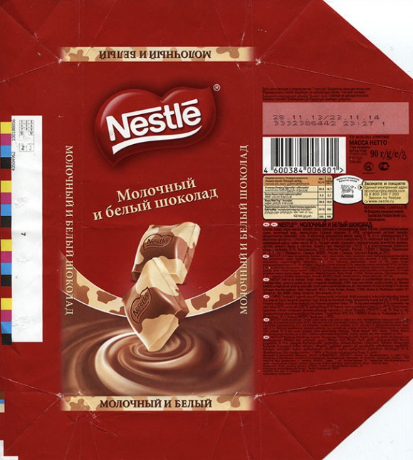 Milk and white chocolate 90g, 28.11.2013, OOO Nestle Rossiya, Moscow, Russia, branch office in Samara